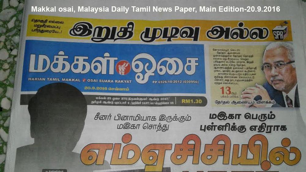 malaysia-news-paper