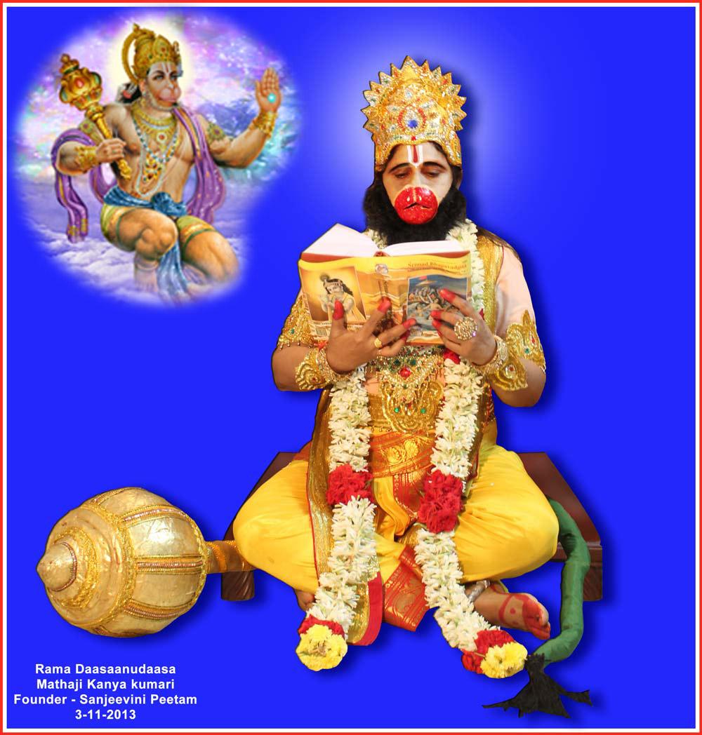 Amma-Geetha-Hanuman