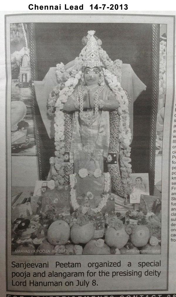 Chennai-Lead--14-7-2013