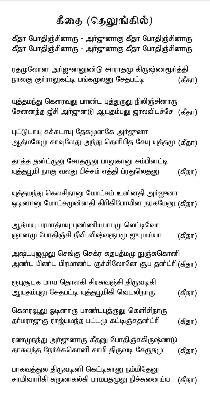 general essays in tamil language