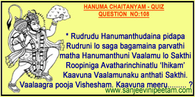 HANUMA 001 (106)