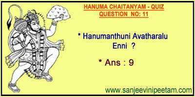 HANUMA 001 (11)