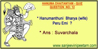 HANUMA 001 (12)