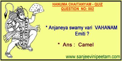 HANUMA 001 (2)
