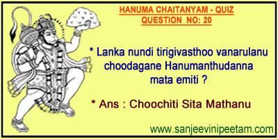 HANUMA 001 (20)