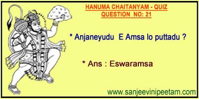 HANUMA 001 (21)