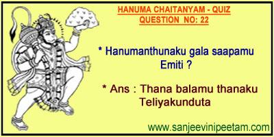 HANUMA 001 (22)