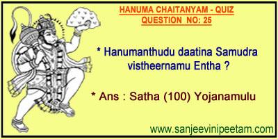 HANUMA 001 (25)