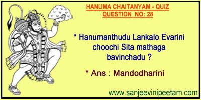 HANUMA 001 (28)