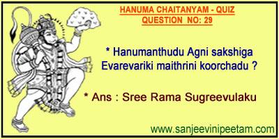 HANUMA 001 (29)