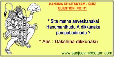 HANUMA 001 (31)
