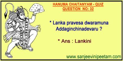 HANUMA 001 (32)