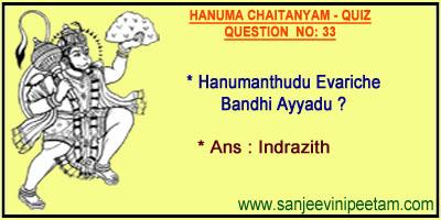 HANUMA 001 (33)