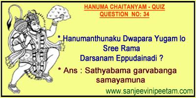 HANUMA 001 (34)