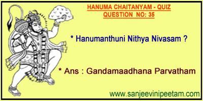 HANUMA 001 (35)