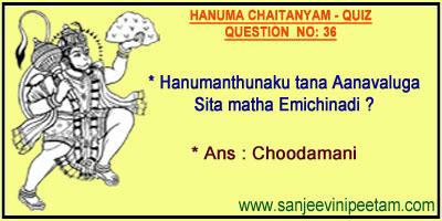HANUMA 001 (36)