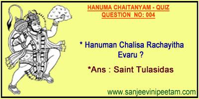 HANUMA 001 (4)