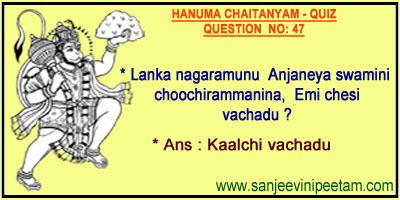 HANUMA 001 (46)