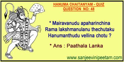 HANUMA 001 (47)