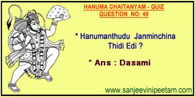 HANUMA 001 (48)