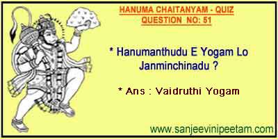 HANUMA 001 (49)