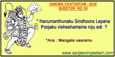 HANUMA 001 (51)