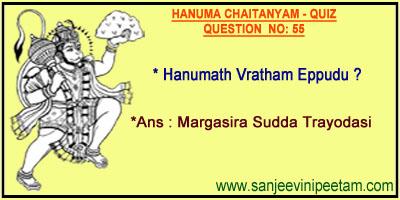 HANUMA 001 (53)