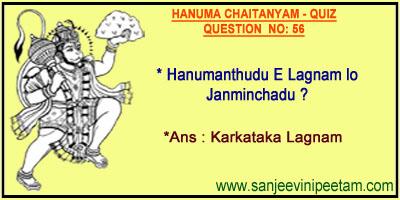 HANUMA 001 (54)
