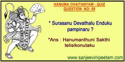 HANUMA 001 (57)