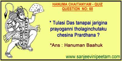 HANUMA 001 (58)