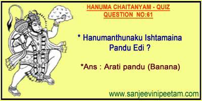 HANUMA 001 (59)