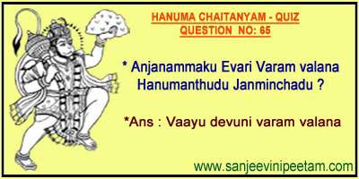 HANUMA 001 (63)