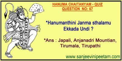 HANUMA 001 (65)