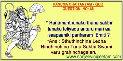 HANUMA 001 (66)