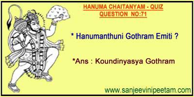 HANUMA 001 (69)