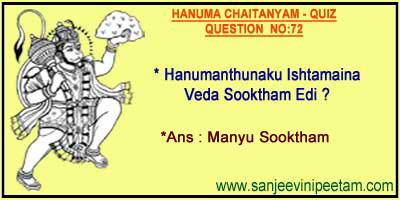 HANUMA 001 (70)