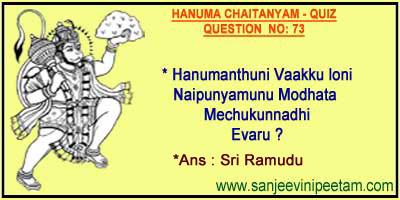 HANUMA 001 (71)