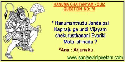 HANUMA 001 (73)