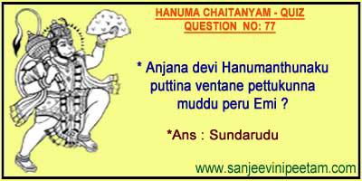 HANUMA 001 (75)