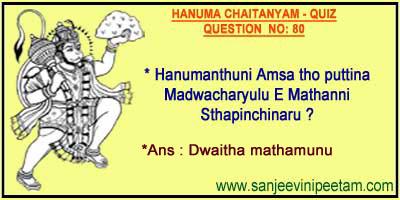 HANUMA 001 (78)