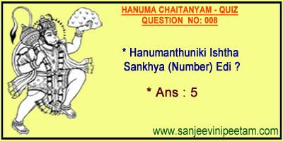 HANUMA 001 (8)