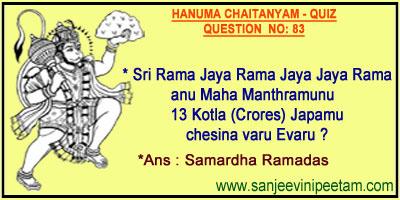 HANUMA 001 (81)