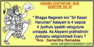 HANUMA 001 (82)