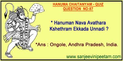 HANUMA 001 (85)
