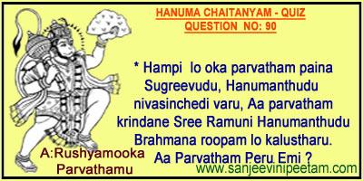 HANUMA 001 (88)