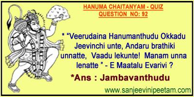HANUMA 001 (90)