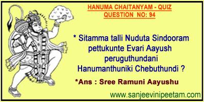 HANUMA 001 (92)