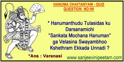 HANUMA 001 (96)