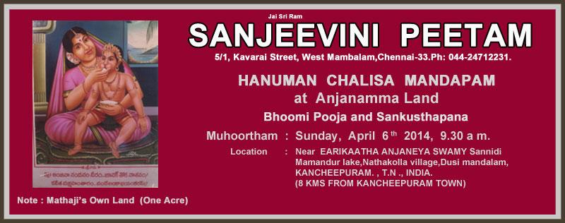HAnuman-Chalisa-Mandapam--(-30-3-2014-)