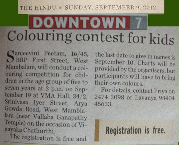 Hindu-9-9-2012